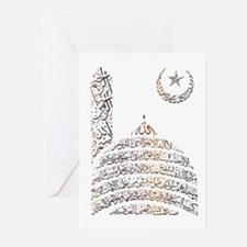 Kursi Greeting Cards (Pk of 10)