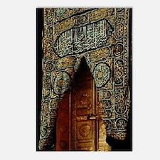 Kabaa Door Postcards (Package of 8)