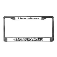 Shahada License Plate Frame
