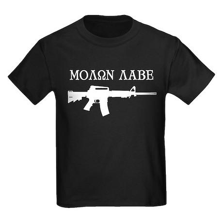 MOLON LABE - Come and Take Them T-Shirt