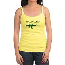 MOLON LABE - Come and Take Them Tank Top