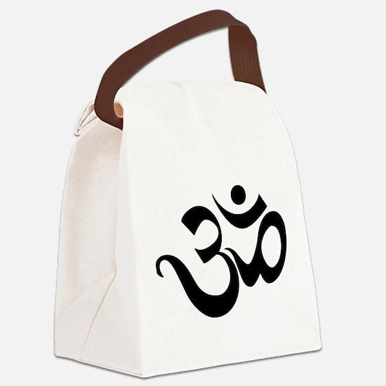 Unique Bikram yoga Canvas Lunch Bag