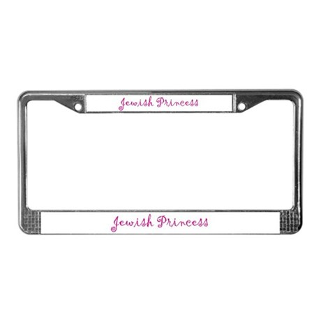 Jewish Princess License Plate Frame