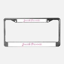 Jewish Princess License Plate Frame