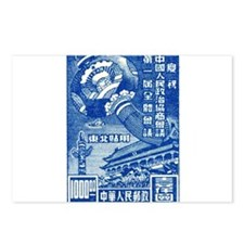 Antique 1949 China Blue Lantern Postage Stamp Post