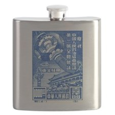 Antique 1949 China Blue Lantern Postage Stamp Flas