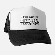 Shahada Trucker Hat