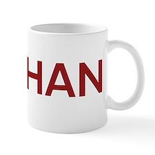 METHAN Logo Small Mug