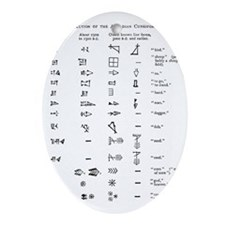 Evolution of cuneiform writing - Oval Ornament