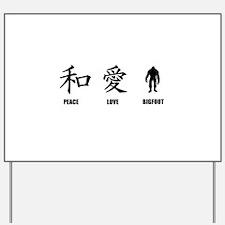 Kanji Peace Love Bigfoot Yard Sign