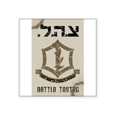IDF Raw Rectangle Sticker