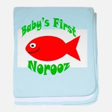 NoroozBaby.png baby blanket