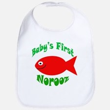 NoroozBaby.png Bib