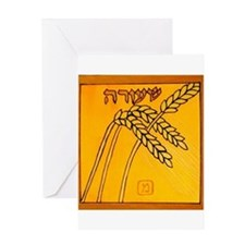 barley Greeting Cards