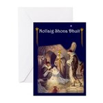 Gildea Family Christmas Cards (Pack of 10)
