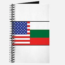 USA/Bulgaria Journal