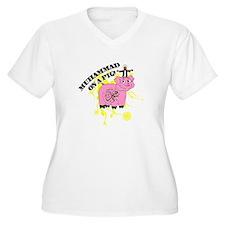 MuhammedOnAPig Plus Size T-Shirt