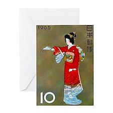 Vintage 1965 Japan Geisha Painting Postage Stamp G