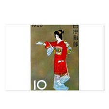 Vintage 1965 Japan Geisha Painting Postage Stamp P