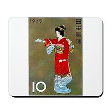Vintage 1965 Japan Geisha Painting Postage Stamp M
