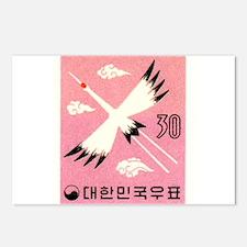 Vintage 1960 Korea Sandhill Crane Postage Stamp Po