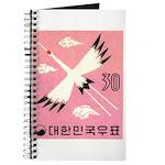 Vintage 1960 Korea Sandhill Crane Postage Stamp Jo