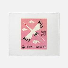 Vintage 1960 Korea Sandhill Crane Postage Stamp T