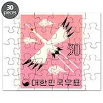 Vintage 1960 Korea Sandhill Crane Postage Stamp Pu