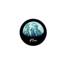 Salaam Mini Button
