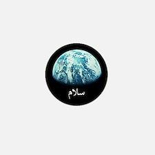 Salaam Mini Button