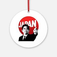 Abe Japan Ornament (Round)