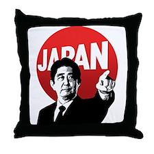 Abe Japan Throw Pillow
