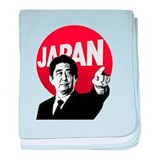 Abe Japan baby blanket