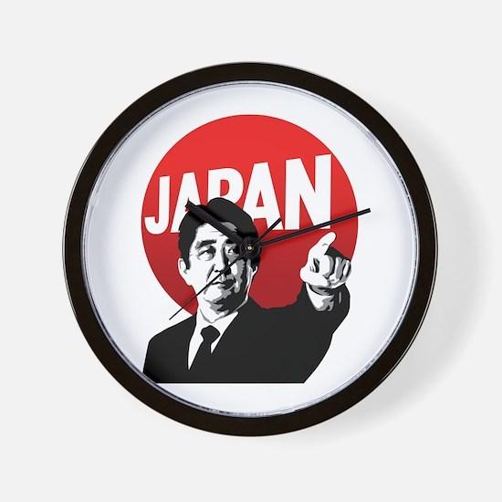 Abe Japan Wall Clock