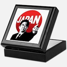 Abe Japan Keepsake Box