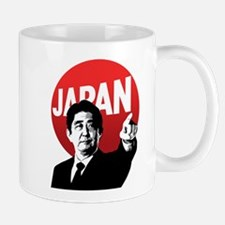 Abe Japan Mug