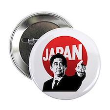 """Abe Japan 2.25"""" Button"""