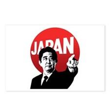 Abe Japan Postcards (Package of 8)