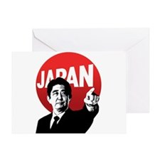 Abe Japan Greeting Card