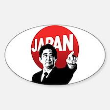 Abe Japan Decal
