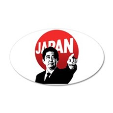 Abe Japan Wall Decal