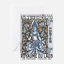1967 Laos Visoun Pagoda Carving 20k Postage Stamp