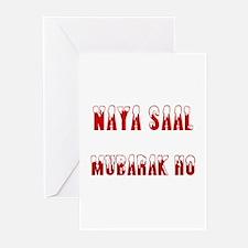 Naya Saal Mubarak Ho Greeting Cards (Pk of 10)
