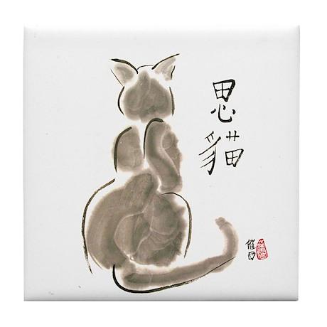 Asian Cat Tile Coaster