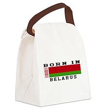 Born In Belarus Canvas Lunch Bag