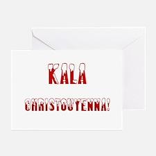 Kala Christouyenna Greeting Cards (Pk of 10)