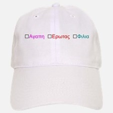 Know your Greek Baseball Baseball Baseball Cap