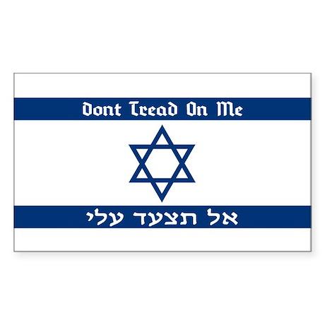Israel DTOM Sticker