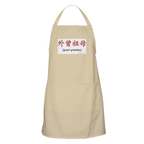 Mat. Great Grandma (Chinese Char. Red) BBQ Apron