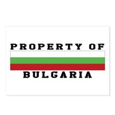 Property Of Bulgaria Postcards (Package of 8)